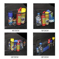 Car Accessories Organizer Car Trunk Net Nylon SUV Auto Cargo Storage Mesh Holder Universal For Cars Luggage Nets Travel Pocket