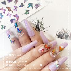 1Sheet Laser Color Butterfly Nail Art Stickers Holographic 3D Gradient Butterflies Adhesive Nail Decals DIY Manicure Decorations