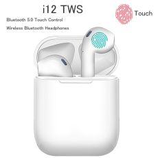 I12 TWS Wireless Headset Bluetooth Earphone Sport 5.0 Stereo Wireless Earbud