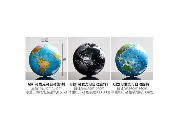 Home Decoration Accessories Retro Rotating Globe Modern Learning Globe Kids Study Desk Decor World Map Geography Kids Education